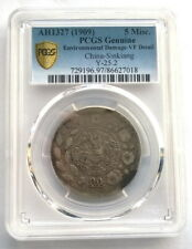 China 1909 Sinkiang Dragon 5 Misc PCGS VF Silver Coin