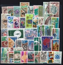 Mint Hinged Postage Ivorian Stamps