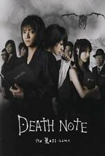 DEATH NOTE: THE LAST NAME Movie POSTER 27x40 Japanese