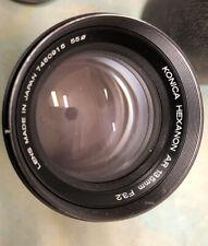 Vintage Camera Lense