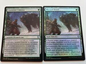 2 Foil Blizzard Brawl (Kaldheim MTG) english + russian