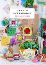 Kazuko Ryokai CROCHET Color Pattern Book Japanese Craft Japan Magazine