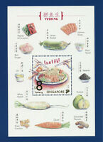 Singapore 2019 MNH Yusheng Lo Hei Chinese New Year Dish 1v M/S Gastronomy Stamps