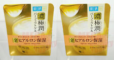 2x Hada Labo Perfect Gel Hydration face beauty 3 in 1 by Rohto 14 grms.