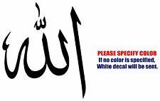 "Allah Islam Arabic Muslim Graphic Die Cut decal sticker Car Truck Boat Wall 9"""