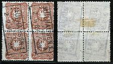 DR 43 c Viererblock,MÜHLHAUSEN/ELSASS, 25 Pf. Reichsadler, gepr. Wiegand BPP