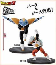 Banpresto Dragon Ball Z Dramatic Showcase Burter & Jeice Set Figure