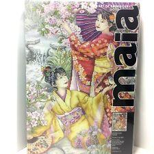 Anchor Maia Geisha Counted Cross Stitch Kit New 5678000-01025 NEW