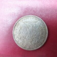 1889 US Morgan Dollar (With Key Chain) OFFER
