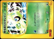 JUMBO POKEMON JAPANESE PROMO PIKACHU MOVIE 2001 N° 001/J CELEBI