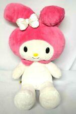 Hello Kitty Sanrio Build a Bear Plush - My Melody
