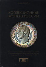 "Russian Coin Order Medal Auction Reference Catalog - Moscow ""Alexander"" # 16"