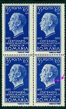 1944 Dr.Kretzulescu,Medical School,Teaching,Medicine,Romania,Mi.791,Error,MNH