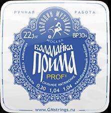 Set of professional balalaika prima strings Gospodin Muzykant PROFI BP30N