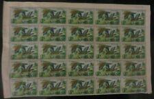 St Vincent  Bird Stamps,3 Cents Block Mint .
