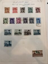 Old Egypt M/U British Colony/Middle East Stamps- Lot A-68170