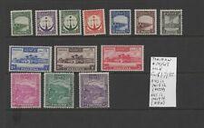 Pakistan #24//43 MLH  CV $171.80