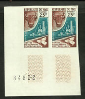 MALI  INDEPENDENT YV. 44 PAIR IMPERFORATED ZOOTECNIA, COIN DATE MNH