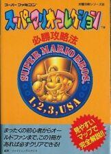 Super Mario All-Stars Victory Strategy Book / SNES