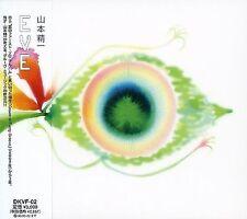 SEIICHI YAMAMOTO - EVE NEW CD