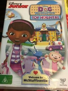 Doc McStuffins - Toy Hospital - DVD Region 4   New in Plastic