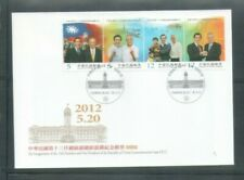 Taiwan RO China 2012 ,The Inauguration of 13th president FDC