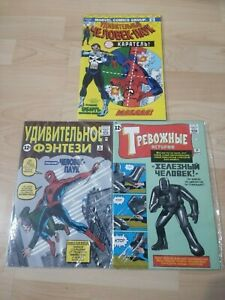 Lot of 3 comics: 1ST APPEARANCE: SPIDER-MAN, IRON MAN, PUNISHER Russian Edition