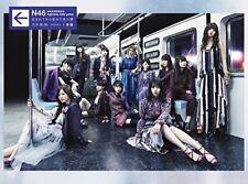 Nogizaka 46 - Umarete Kara Hajimete Mita Yum [New CD] Japan - Import