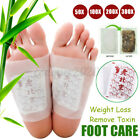 200PCS Detox Foot Pads Pain Relief Organic Herbal Cleansing Patch Health Care