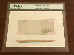 RARE! VIETNAM 1985 Back Lithographic Underprint 20 Dong PMG
