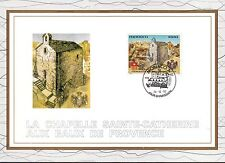 MONACO CEF PREMIER JOUR 1992 TIMBRE  N° 1841 SAINTE CATHERINE BAUX DE PROVENCE