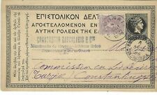 Greece 1896 5l stationery uprated 5l Olympics Athens to Constantinople