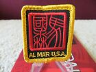 Vintage Al Mar Knife Embroidered Patch Brand New and Free Al Mar Brochure