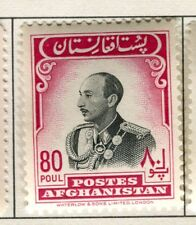 AFGHANISTAN;  1951 early Pictorial issue fine Mint hinged 80p. value