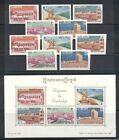 CAMBODIA #101-5 Mint - 1961 Pictorials