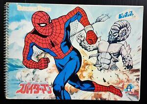 1978 MARVEL COMICS SPIDER-MAN JAPAN SKETCHBOOK UNUSED! POPY CHOGOKIN MEGA RARE!!