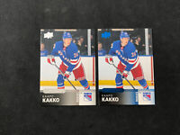 2019-20 UPPER DECK OVERTIME KAAPO KAKKO LOT OF (2) ROOKIE SILVER + BLUE #110