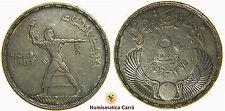 [NC] EGITTO - REPUBLIC - 50 PIASTRES 1956 ARGENTO  (nc1551)