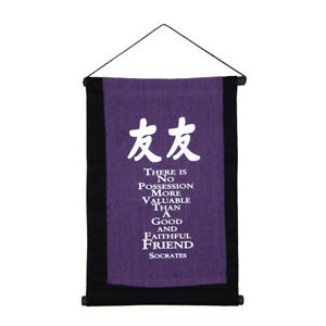 """Fair Trade Quotation Scroll Wall Hanging """"Socrates"""""""