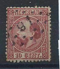 Pays Bas N° 8 Obl (FU) 1867 - Guillaume III - Dentelés 12 1/2 x 12