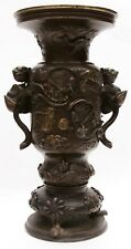Antique Japanese Meiji Period Bronze Vase Tennin Women Lotus Flower Phoenix Bird