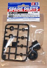 Tamiya 51549 TB-04 Gear Differential Unit Bevel Gear Set (TB Evo 6/TB04/TB04R)