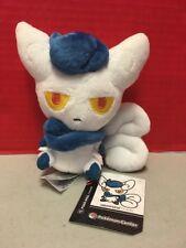 "Meowstic Female Pokedoll 5"" Plush XY Pokemon Center USA 2014 NEW"