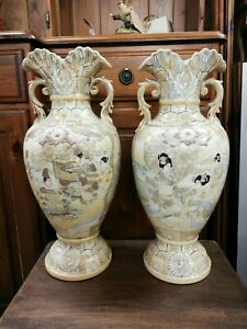 lovely pair of old vintage vases with chinese detail