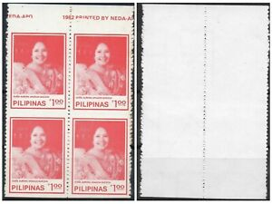 PHILIPPINES P1 ERROR  Dona Quezon Stamps 1982 Long Line Above The N of DONA 1587
