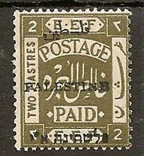 PALESTINE 1920 PALESTINB 2m SG17d MINT