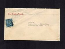 The China Critic cover from Shanghai to USA Sun Yat Sen 0.50 cent