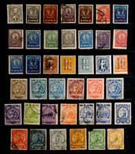 PARAGUAY: CLASSIC ERA STAMP COLLECTION