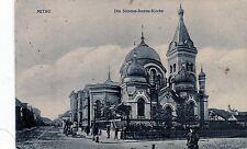 Ansichtkarte Mitau Die Simeon-Annen-Kirche - 00360