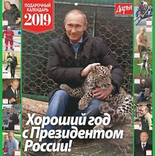 2019 CALENDAR WITH RUSSIAN PRESIDENT VLADIMIR PUTIN NEW BIG WALL GIFT ORIGINAL
